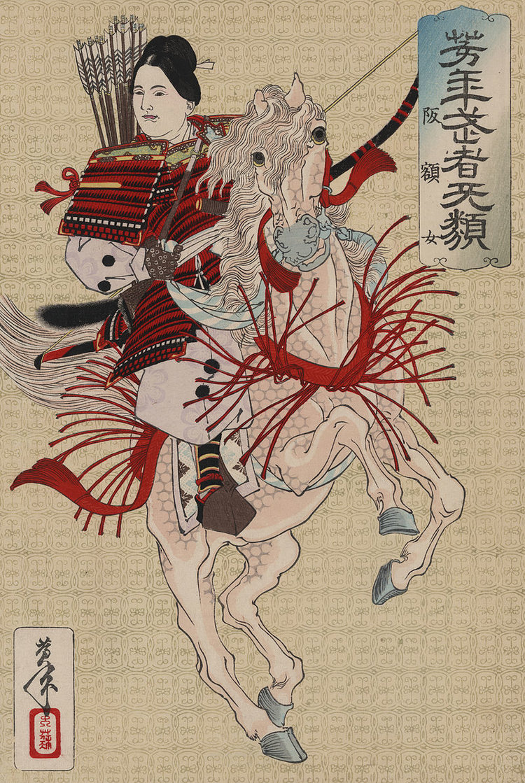 Hangaku Gozen by  Yoshitoshi , ca. 1885